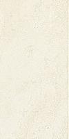 PŁYTKA ŚCIENNA ENNA KREM BŁYSZCZĄCA 22,3/44,8 cm GAT.1 ( OP.1,50 M2 )K.J.DOMINO