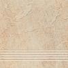 STOPNICA VULCAN KREM 40/40 cm SATYNOWA - SZKLIWIONA GAT.1 ( SZT.1 )K.J.GRES SA