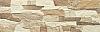 Kamień elewacyjny Aragon beige - PŁYTKA RUSTYKALNA 450x150x9 mm DO WEW.I NA ZEW.GAT.1 ( OP.0,60 M2 )K.J.CERRAD