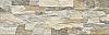 Kamień elewacyjny Aragon forest - PŁYTKA RUSTYKALNA 450x150x9 mm DO WEW.I NA ZEW.GAT.1 ( OP.0,60 M2 )K.J.CERRAD
