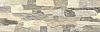 Kamień elewacyjny Aragon marengo - PŁYTKA RUSTYKALNA 450x150x9 mm DO WEW.I NA ZEW.GAT.1 ( OP.0,60 M2 )K.J.CERRAD