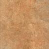 RUFUS BEIGE GRES 40/40 SZKLIWIONY - MATOWY GAT.2 ( PAL.84,48 M2 )K.J.PARADYŻ