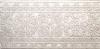 LISTWA PAPIRO BEIGE GOTICO 29,8/60 GAT.1 ( 1 szt.)K.J.ABSOLUT KERAMIKA