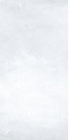 GRES EBRO EB 01 BIAŁY 59,7/119,7 GAT.1 SZKLIWIONY SATYNOWY - MATOWY ( 1,44 M2 )K.J.NOWA GALA