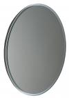 FLOAT lustro z podświetleniem LED, średnica 74cm, białe
