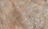 ARDESIA Ocre 40,8x66,2 (kart. = 1,08m2)