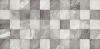 NAIROBI Decor LUXOR Mix Perla 31,6x63,2 (kart.= 1,4m2)