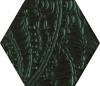 Urban Colours Green Inserto Szklane Heksagon 17,1/19,8 cm Gat.1
