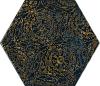 Urban Colours Blue Inserto Szklane Heksagon A 17,1/19,8 cm Gat.1