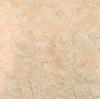 GRES PORCELANOWY PALACE TAMIR BEIGE 59/59 REKTYFIKOWANY 52PT75P BŁYSZCZACY GAT.I ( OP.1,04 M2 ) GRESPANIA