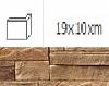 NAROŻNIK ZWENĘTRZNY MONTANA COPPER 19 x 10 cm GAT.1 DO WEW./ZEW. ( OP.1,00 MB = 10 SZT.)K.J.INCANA